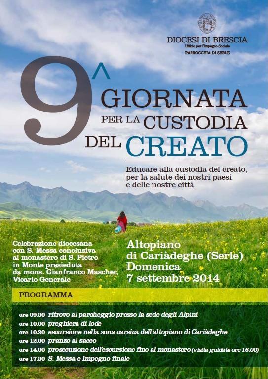 Brescia-custodia-creato